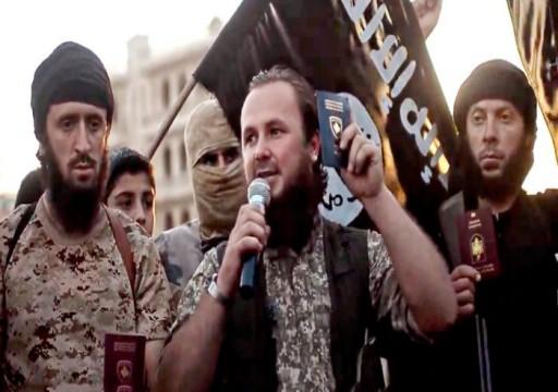 """""""واشنطن"""" تطلق سراح سعودي-أميركي بعد عام على اعتقاله بتهمة القتال مع """"داعش"""""""