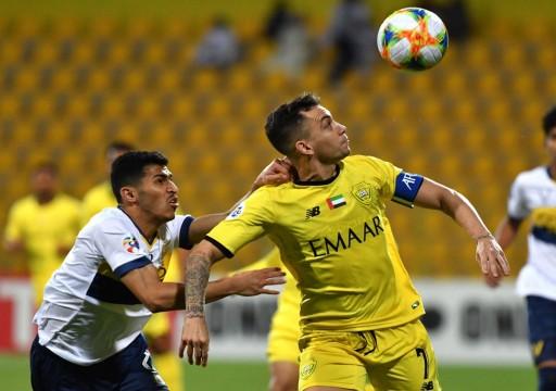 الوحدة يطير لثمن نهائي أبطال آسيا والوصل يودع البطولة
