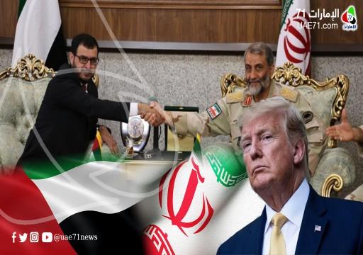 بلومبرغ: أبوظبي تراجع مواقفها تجاه إيران بعد تخلي ترامب عنها