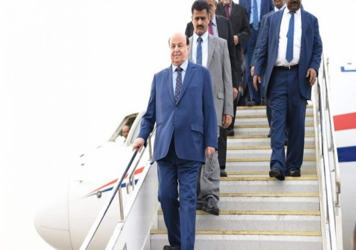 جدل واسع بعد مطالبة هادي بمصاريف انتظار طائرته في مطار أبوظبي