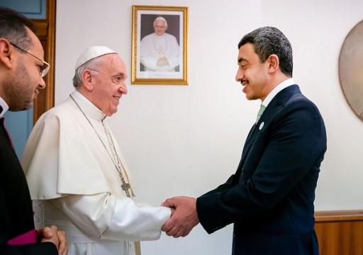بابا الفاتيكان يزور الإمارات في فبراير.. وأبوظبي ودبي ترحبان