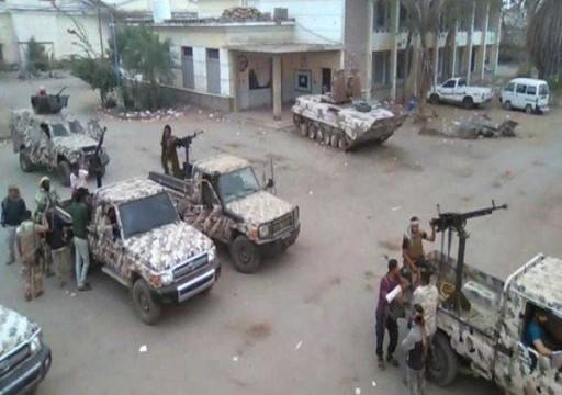 اليمن.. اتفاق لعودة قوة الحماية للقصر الرئاسي بعدن