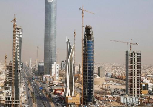 شركة ألمانية تطالب السعودية بسداد ديون طائلة