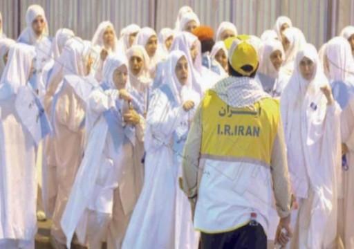 السعودية توافق على شرطين لاستقبال الحجاج الإيرانيين