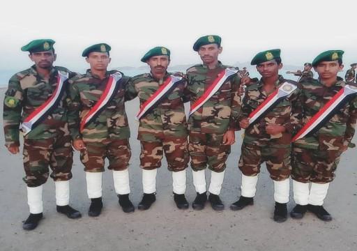 وصول قوات مدعومة إماراتياً إلى سقطرى اليمنية