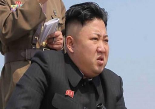 الزعيم الكوري الشمالي يشرف على تجربة منصة ضخمة لإطلاق الصواريخ