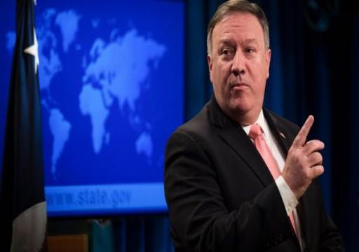 بومبيو يقول إن واشنطن ترفض تقييد المساعدات للتحالف السعودي في اليمن