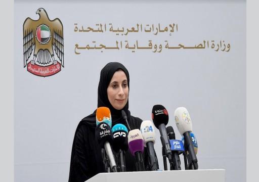بينهم 8 مواطنين.. أبوظبي تعلن تسجيل 63 إصابة جديدة بـكورونا