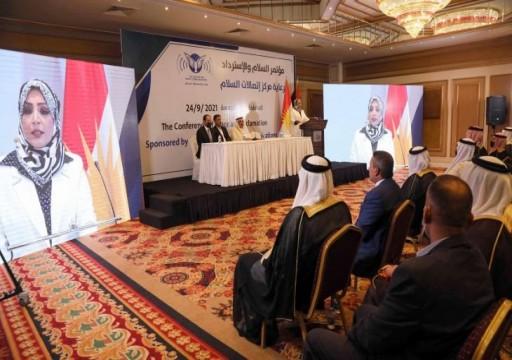 """محافظ أربيل يحذّر من استغلال """"مؤتمر التطبيع"""" انتخابياً وينفي صلة حكومة كردستان به"""