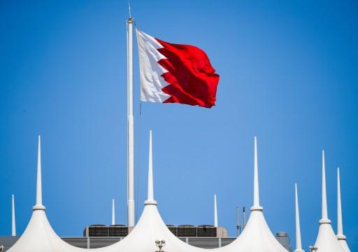 البحرين تطلق سراح سجناء سياسيين وتضعهم تحت المراقبة