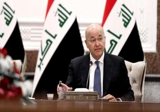 برهم صالح: الانتخابات بداية الإصلاح لتحقيق تطلعات العراقيين