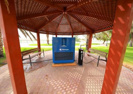 بالتعاون مع الاحتلال.. أبوظبي تبدأ تطبيق نظام تقنية استخلاص الماء من الهواء