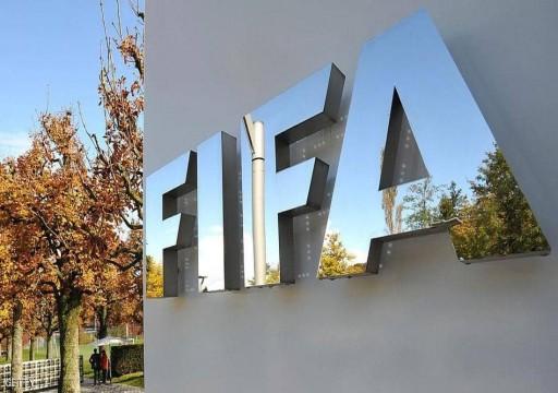 الفيفا يبحث تأجيل تصفيات كأس العالم في آسيا بسبب كورونا