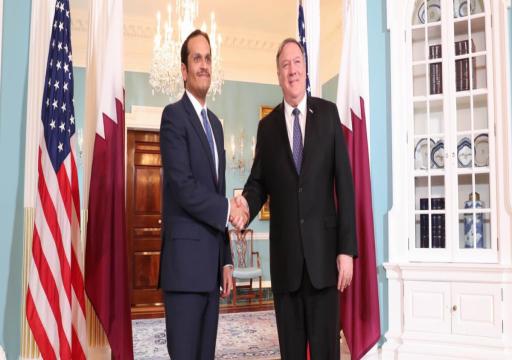 قطر وأمريكا تتفقان على ضرورة وقف عدوان حفتر على طرابلس