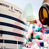 """هجمة أدوية مسرطنة.. """"وقاية المجتمع"""" عاجزة والأجهزة الرقابية غائبة!"""