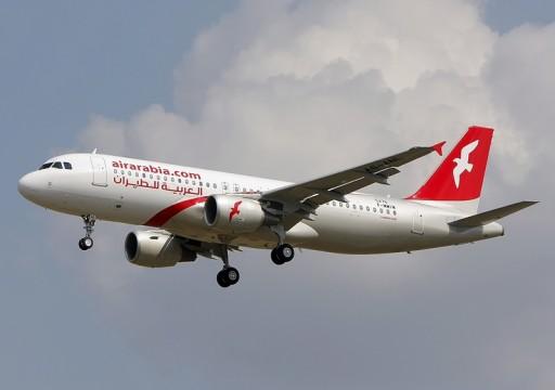 العربية للطيران تعتزم شراء 100 طائرة إيرباص