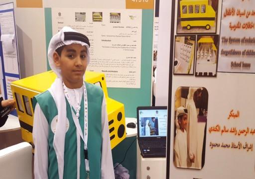 طالب يبتكر جهازاً يمنع نسيان الطلبة في الحافلات المدرسية