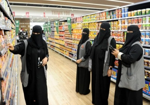 تباطؤ نمو التضخم السنوي السعودي إلى 0.3 بالمئة خلال أغسطس