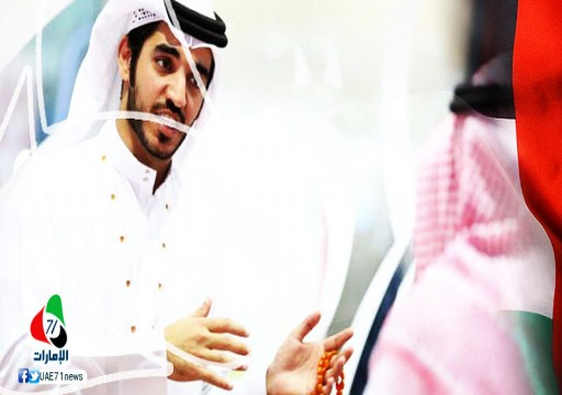هل تتخلى أبوظبي عن مواطنيها الشباب العاطلين عن عمل؟