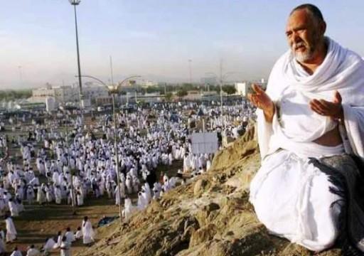 السعودية تقول إنها سنتخذ إجراءات لمنع رفع شعارات سياسية أثناء الحج