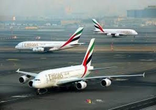 طيران الإمارات تتفاوض مع إيرباص لتعديل صفقة ايه 380