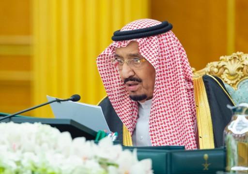 السعودية تعلن موازنة 2020 بعجز مقدر بـ187 مليار ريال