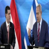 الباراغواي توجه صفعة لـإسرائيل وتل أبيب غاضبة
