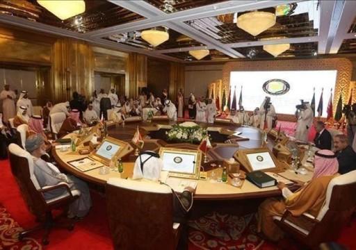 اجتماع خليجي عن بعد يدعو لتعزيز التعاون الاقتصادي في مواجهة كورونا