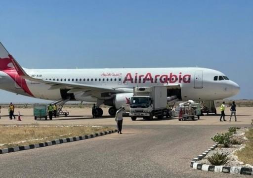 """التحالف في اليمن يمنع """"طائرة إماراتية"""" من الإقلاع إلى أرخبيل سقطرى"""