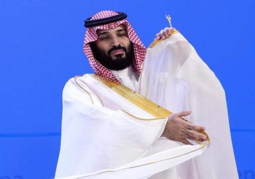 رويترز: ركود بقطاع الطائرات الخاصة في السعودية بعد حملة بن سلمان