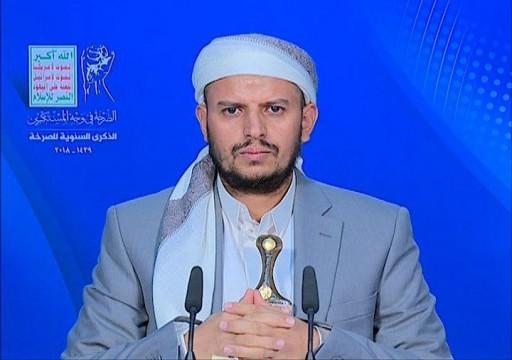 وسائل إعلام: ترتيبات لتهريب عبد الملك الحوثي إلى خارج اليمن