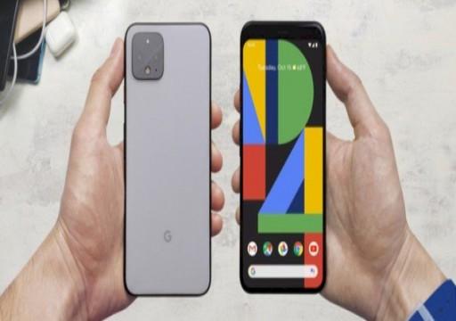 """""""جوجل"""" تضيف شاشة وبطارية أكبر إلى أرخص هواتفها من الجيل الخامس"""