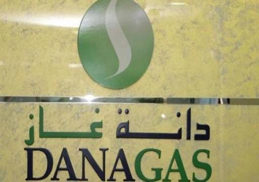 """""""دانة غاز"""" تفوز بتعويض قيمته 607.5 مليون دولار في نزاع مع شركة إيرانية"""