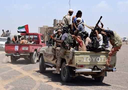 المونيتور: أبوظبي لا تزال تدعم المليشيات جنوبي اليمن لفرض مزيد من النفوذ