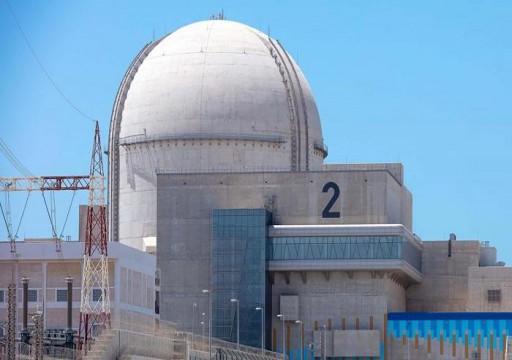 الانتهاء من ربط ثاني محطات براكة النووية بشبكة الكهرباء الرئيسية بالإمارات
