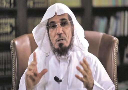 """""""العفو الدولية"""" تطالب العاهل السعودي بإطلاق سراح الداعية سلمان العودة"""