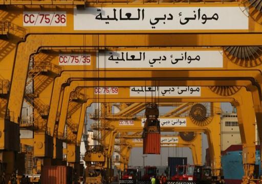 موانئ دبي تستحوذ على 44% من سويس تيرمينال