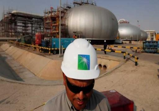 صحيفة: السعودية تطرح 3% من أسهم أرامكو الشهر المقبل