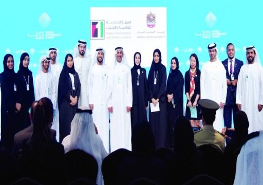 استراتيجية شباب الإمارات 2030 في خدمة أهداف التنمية المستدامة
