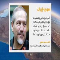 مستشار خامنئي يدعو الأسد للدفع بحل سياسي