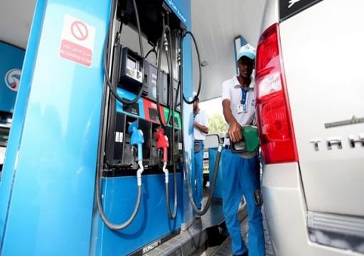 انخفاض أسعار الوقود في الدولة خلال يوليو المقبل