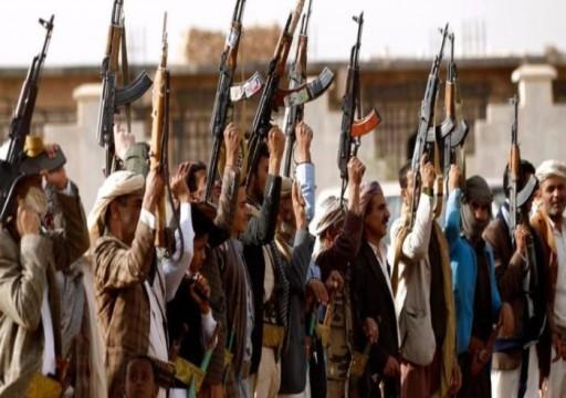 الأمم المتحدة تدعو لعدم التصعيد في حجور اليمنية