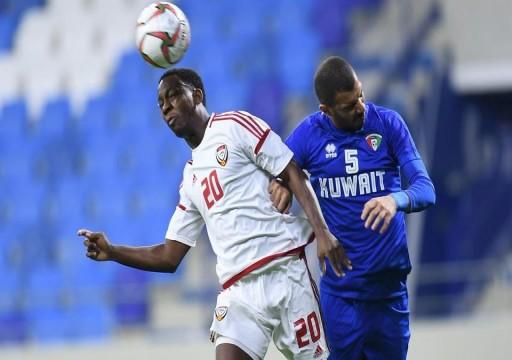 الأبيض يخسر من الكويت في آخر ودياته قبل كأس آسيا