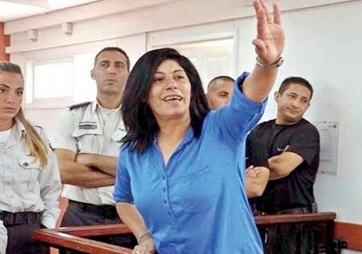الاحتلال الإسرائيلي يفرج عن نائبة فلسطينية بعد سجنها لعامين