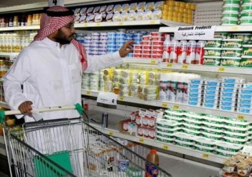 ارتفاع التضخم السنوي في السعودية 0.4 بالمئة خلال يناير