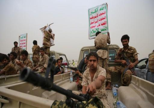 التحالف باليمن يعلن الإفراج عن سبعة حوثيين مقابل أسير سعودي