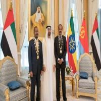 ترحيب إماراتي بتوقيع إريتريا وإثيوبيا اتفاق سلام في جدة