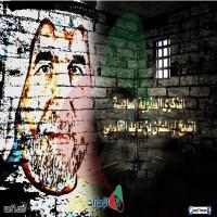 """اعتقال الشيخ سلطان بن كايد القاسمي.. """"كلمات"""" حية ومحاذير تتحقق"""