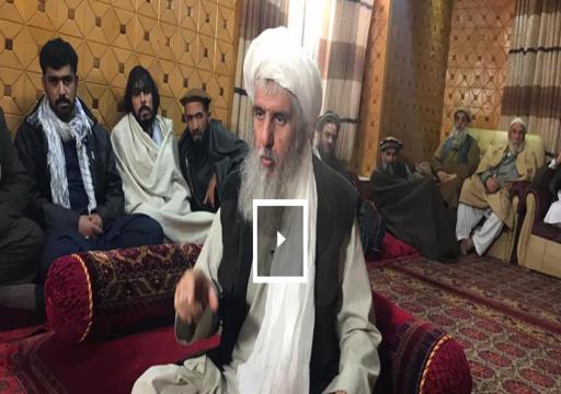 معتقل أفغاني: 13 سنة في غوانتانامو كانت أرحم من 3 سنوات في سجون أبوظبي