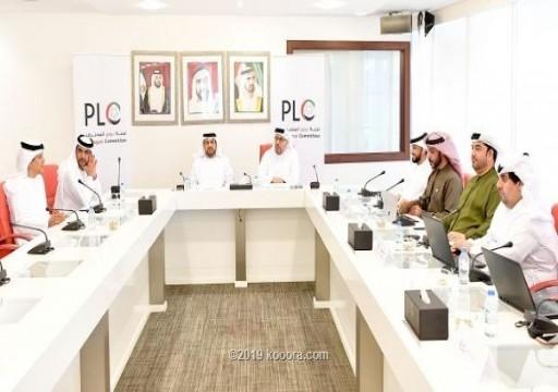 ملعب نهائي كأس الخليج العربي تحت الدراسة